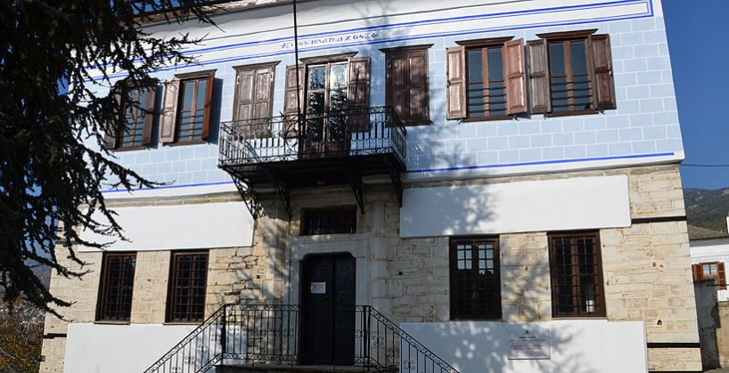Portaria's Museum of History and Traditional  art